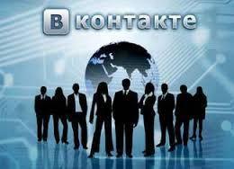 как заработать на публичной странице в сети Вконтакте